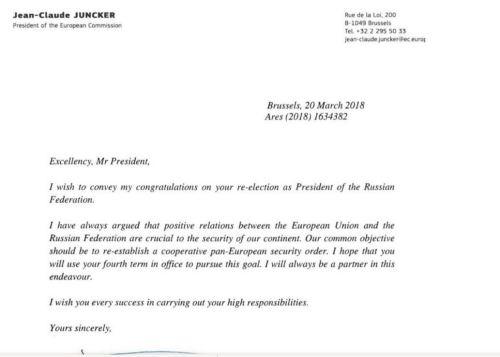 Junker disgrace